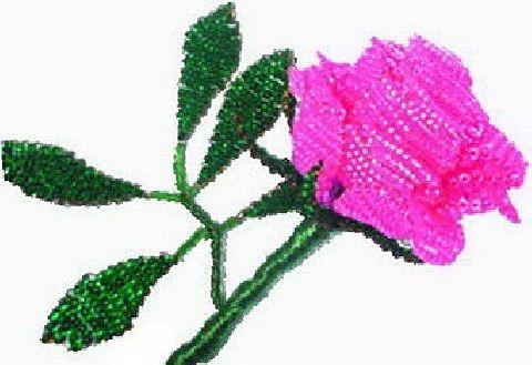 """Плетение розы из бисера Плетение бисером  """"Роза розовая """" Украшения своими руками."""